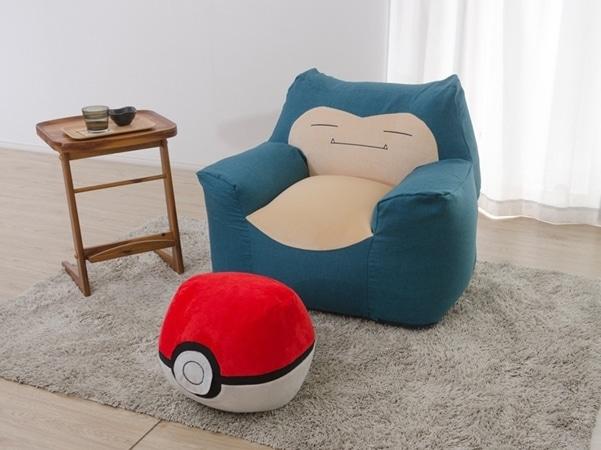 Snorlax Sofa Set